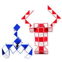 儿童百变魔尺24段36/48/60节段男孩智力玩具折叠长条大号套装魔方