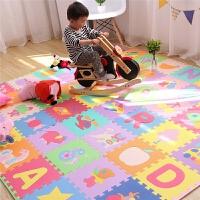 厚垫子拼接泡沫卧室客厅爬行垫 拼图地垫婴儿家用爬爬垫儿童
