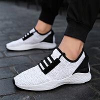 休闲鞋男鞋跑步鞋飞织网面男士运动鞋旅游轻便百搭学生慢跑 鞋子