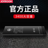 【大容量】苹果6电池iphone6原�b正品6s大容量5s手机6plus/7/7p/5/4/4s/8/8p版六七八se换