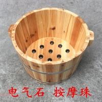 泡脚木桶洗脚沐足浴桶实木头木制浸脚木盆小儿童无盖美甲家用