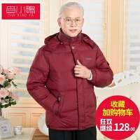 G&9 中老年羽绒服男士加厚秋大码中年短款爸爸装老年人外套装