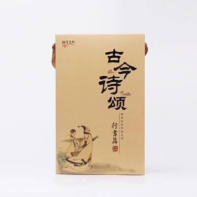 绍泽文化 临摹字帖-行书诗词篇10本装 LMZT-22181 当当自营