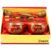 创意实木碗筷刻字结婚礼物新婚实用闺蜜新婚礼品送朋友婚庆摆件