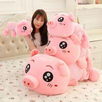 大号毛绒玩具猪公仔可爱情侣趴趴抱枕玩偶懒人床上布娃娃生日礼物