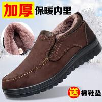 老北京布鞋男棉鞋冬季中老年爸爸鞋保暖男鞋父亲棉鞋加绒防滑棉靴