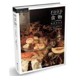 食物:味道的历史 精装