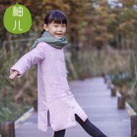 【618大促-每满100减50】柚儿童装棉麻风衣棉袄袍子 男女童中长款大衣外套唐装中式立领