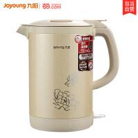 九阳(Joyoung)电水壶 热水壶 1.5L电热水壶 进口品牌温控器 烧水壶K15-F2