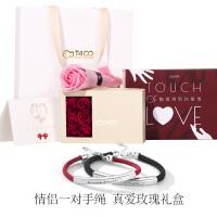 T400纯银情侣手链一对男女韩版学生清新简约红绳手链可刻字礼物 情侣一对手绳 真爱玫瑰礼盒