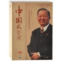 曾仕强 中国式管理:组织行为学(15VCD)培训光盘