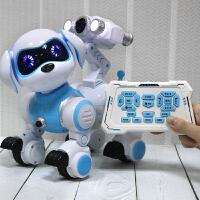男孩儿童玩具机器狗玩具电动遥控仿生动物智能汪汪巡逻犬