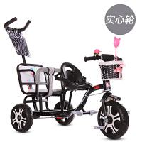 儿童三轮车双人宝宝脚踏车双胞胎手推车婴儿轻便童车大号1-3-6岁 乳白色 黑白+推把