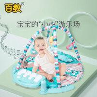 婴儿脚踏钢琴健身架器0-3-6月1岁宝宝新生男女孩早教益智音乐玩具