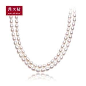 周大福 珠宝时尚气质925银珍珠项链T70798(18寸)>>定价