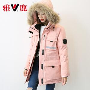 【一件三折 到手价:497.7】yaloo/雅鹿羽绒服女中长款韩版鹅绒宽松大毛领工装羽绒服女 粉色