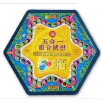 奇点桌游 五合一组合玻璃跳棋 亲子欢乐 儿童力游戏玩具