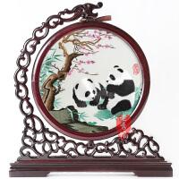 蜀绣双面手工刺绣屏风摆件中国风特色*工艺品送老外出国礼物
