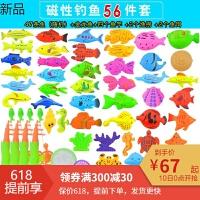 儿童钓鱼玩具池套装磁性戏水男孩女孩宝宝玩具1-3-4-6岁批发