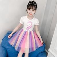 童装2020夏季新款女童彩虹连衣裙儿童纱裙女孩时尚公主裙子