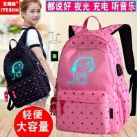 初中生书包双肩包女韩版校园大容量夜光背包小学生五六年级书包女