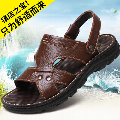 宜驰 EGCHI 凉鞋男士沙滩透气套脚头层牛皮凉鞋 男 10321
