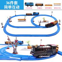 托马斯小火车儿童电动轨道玩具套装益智赛车