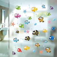 浴室衣柜装饰儿童房卡通墙贴画自粘卫生间防水瓷砖贴