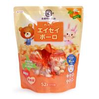 日本西村南瓜味小馒头入口即化奶豆营养辅食婴幼儿童饼干宝宝零食