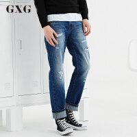 【21-22一件到手价:170.7】GXG牛仔裤男装 春季男士修身潮流时尚都市流行蓝色休闲牛仔裤男