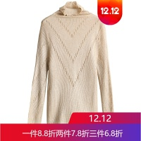 高领打底衫女长袖秋冬烫金修身几何图案套头中长款毛衣潮