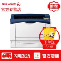 富士施乐DP3105黑白激光打印机A3网络打印机施乐3105打印机