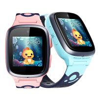 360儿童手表9X 全网通4G游泳防水视频智能电话手环GPS男女学生小孩子问答零花钱 苹果iphone华为小米手机通用