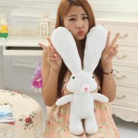毛绒玩具杉杉兔公仔玩偶大耳朵小白兔子来了布娃娃生日礼物送女生