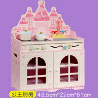 儿童过家家厨房玩具套装煮饭男女孩宝宝仿真做饭1-3-6岁玩具大号