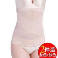 夏季款收腹带无痕塑身衣服美体束腰封瘦腰绑带减肚子