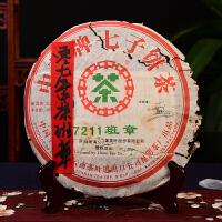 【两片】2007年7211中茶 老班章 古树云南普洱生茶 357克/片