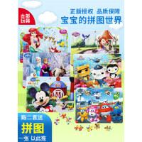 儿童拼图益智玩具超级飞侠3-6岁5岁宝宝幼儿园创意男女孩智力开发