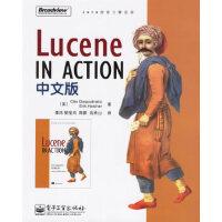 Lucene IN ACTION 中文版(美)高斯帕那(Gospodnetic,O.),(美)哈特赫(Hatcher,
