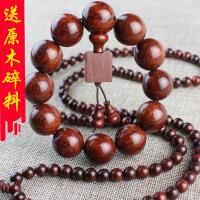 �比��血檀木手串2.0非洲小�~紫檀木佛珠手�男女�品�Y物��木珠