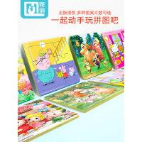 儿童早教益智力拼图2-3-4-5-6岁7幼儿园男女孩宝宝积木质玩具批发