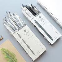 晨光本味系列按动中性笔学生用ins简约圆珠速干水性黑笔文具用品