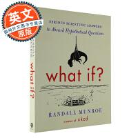 what if 那些古怪又让人忧心的问题 英文原版 比尔・盖茨推荐科普书 前NASA员工 热门科普漫画作者兰道尔・门罗