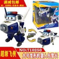 正版奥迪双钻超级飞侠玩具大变形机器人包警长710250益智玩具包邮