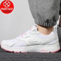 斯凯奇女鞋新款低帮运动鞋舒适透气轻便缓震防滑耐磨休闲鞋128075-WPK