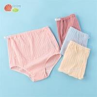 【99元3件】贝贝怡孕妇高腰托腹内裤产妇产前产后可穿纯棉弹力性感蕾丝三角裤