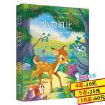 买4本30元小鹿斑比 书3年级彩图注音版励志童话书世界名著一二三年级小学生课外书3-6-8-10-12岁儿童读物语文新