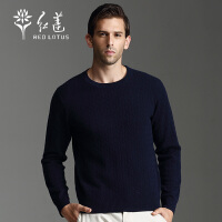红莲 2014秋装新款男士纯山羊绒圆领男套衫