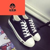 米乐猴 休闲鞋男帆布鞋休闲运动鞋韩版潮流板鞋小白鞋子男鞋