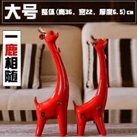 20180901095909081现代欧式家居家装饰品客厅电视柜创意陶瓷小摆件工艺品长颈鹿摆设